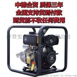 萨登2寸3寸4寸小型柴油抽水機报价