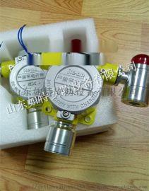 点型氢气泄漏报警器 可燃性气体探测器