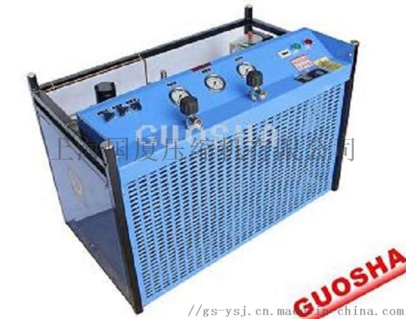 功率7.5千瓦消防呼吸器充气泵