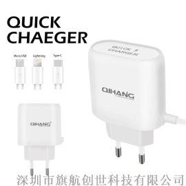 QIHANG/旗航Z09带线直充快速充电器