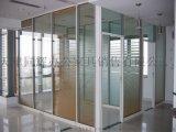 鋁合金玻璃隔斷,天津辦公玻璃隔斷,辦公屏風隔斷