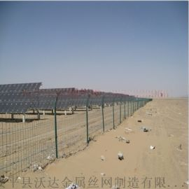 专业生产光伏电站围栏网_沃达金属丝网制造有限公司