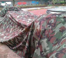厂家定做厚款迷彩帆布 防水布 迷彩牛津布