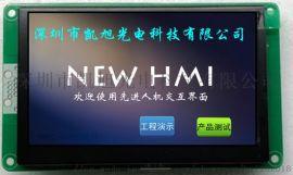 4.3寸串口彩屏HMI组态屏TFT液晶模组