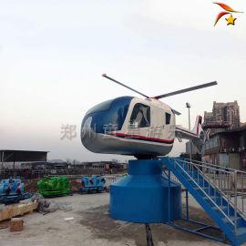 童星游乐-18人飞机大战坦克-景区新型游乐北京赛车-新品出炉