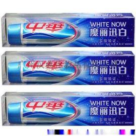 丹東長期供應優質中華牙膏 廠家直銷