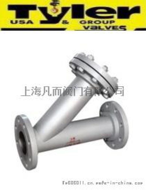进口焊接过滤器|进口对焊过滤器(美**乐)