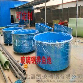 玻璃钢养殖槽@无锡玻璃钢养殖槽生产厂家