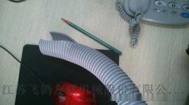 PE吸尘器软管生产线