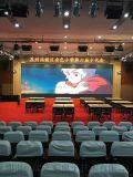 聚能光彩重庆室内P2.5高清显示屏