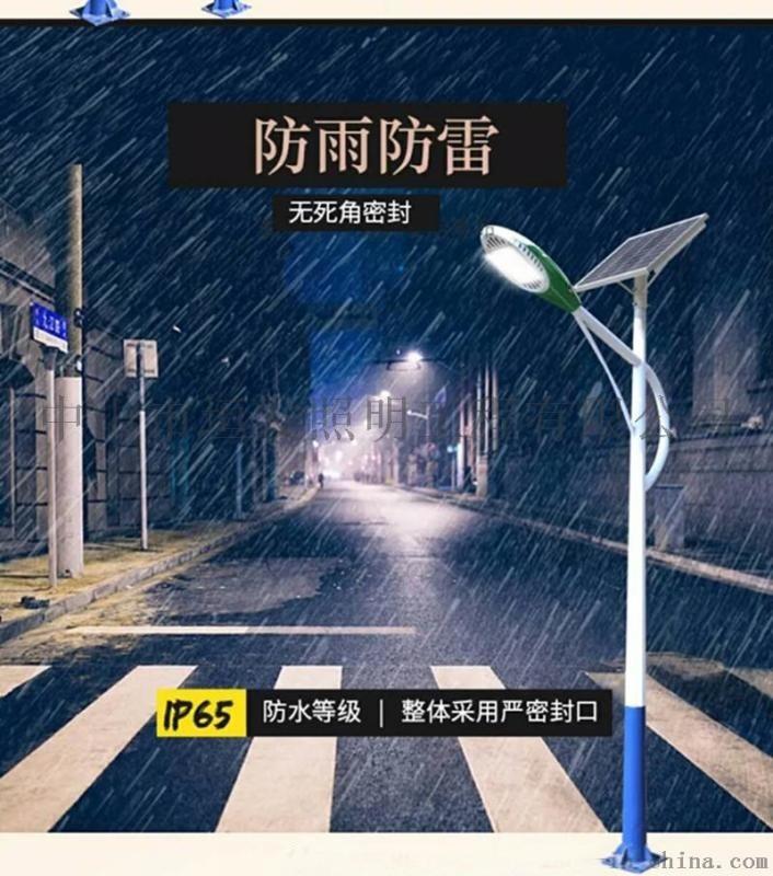中山勤跃农村户外太阳能路灯厂家直销市电路灯