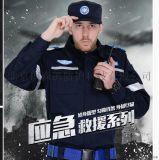 朗森凯藏蓝春秋救援服装国际应急消防抢险防静电服套装
