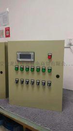 供应双水箱太阳能热水系统控制柜