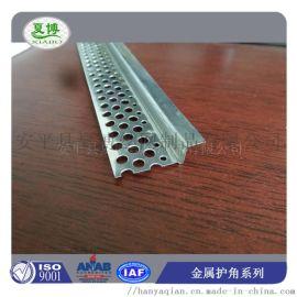 石膏板金属护角安装 U型石膏板卡条 Z型分层条