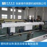 塑料管材線生產廠家 管材擠出生產線