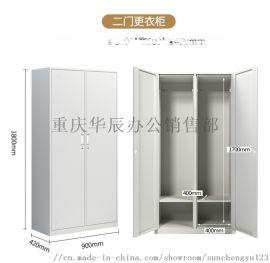 重庆 衣柜 员工宿舍储物柜 浴场健身房 衣柜厂家