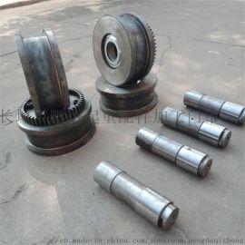 起重机大小车驱动轮 平面凹面齿圈LD轮
