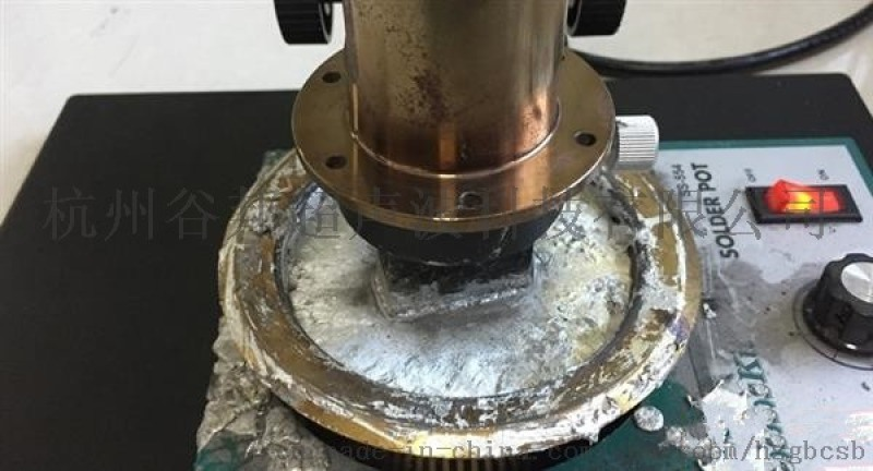 谷邦超声波锡焊镀锡锡处理设备