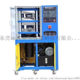 东莞优特尔UTR-6170橡胶平板硫化机