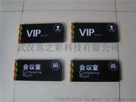 广告uv平板打印机亚克力加工设备标识标牌万能打印机