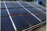觀瀾宿舍太陽能熱水工程j66p