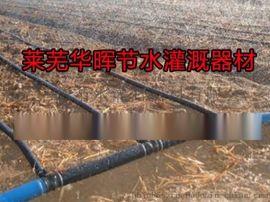 山东济宁农田灌溉设备