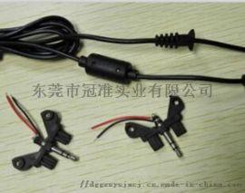 360耳机DC插头线