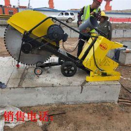 电动混凝土切割机 手推大型电动马路切割机