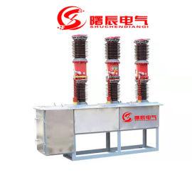 工厂35KV户外高压真空断路器ZW7-40.5