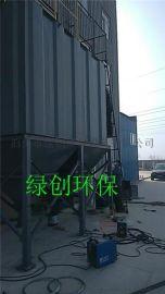 搅拌站仓顶粉尘大型除尘器设备厂家