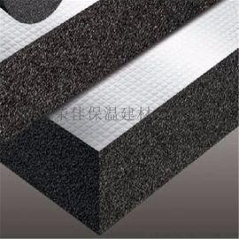 【橡塑保温板】铝箔橡塑保温海绵厂家