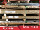 5052防鏽鋁板5052拉絲鋁板5052幕牆鋁板