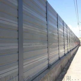 高速公路隔音屏厂家、高架桥声屏障、厂区消音墙