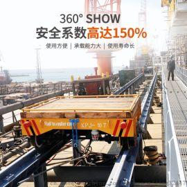 港口仓储倾斜轨道爬坡搬运车 电动搬运平板车