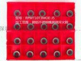 硬质合金QT6700RPMW08T2MOE-JS