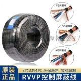 纯铜国标屏蔽线 郑州盈邦RVVP屏蔽线