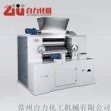 常州自力SYL SGL液压(手动)直立式三辊研磨机