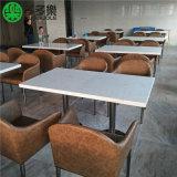 板式西餐厅餐桌椅 茶餐厅餐桌 茶餐厅桌椅