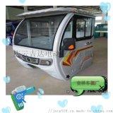电动三轮车车棚雨棚三轮车钢化玻璃前挡风棚子