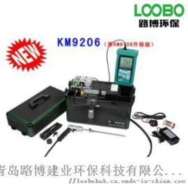 **广州英国凯恩综合烟气分析仪KM9106升级版