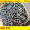 回收废旧电子产品、线路板、整厂设备、整厂废品废料