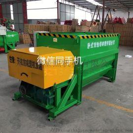 TMR-臥式雙軸全日糧飼料混合機的產品結構