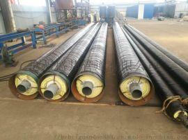 售热力管道用钢套钢保温管厂家