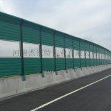 高速公路声屏障再发百叶型隔音墙 音屏障