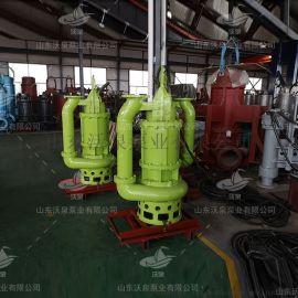 厂家直销砂浆泵 潜水泥浆泵 **耐磨排渣泵