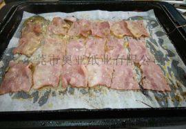工厂定制披萨硅油纸 方形烘焙纸 蒸纸烤箱烤肉纸