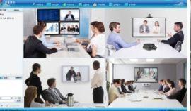 全时云商务服务股份有限公司——您身边的网络视频会议及高清视