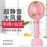 深圳工廠直銷熱銷款迷你型充電usb小電風扇