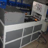 全自动吸塑封口机 吸塑包装机 热压机 热合机热封机