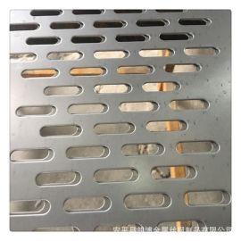 厂家销售长圆孔冲孔网  不锈钢长圆冲孔网过滤冲孔板网朗博